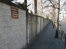 Schutzmauer der US-Army-Base