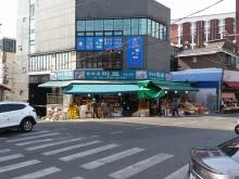 Immerhin ein offener Supermarkt