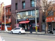 Koreanischer McDonald's