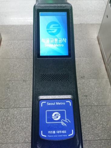 Sensor (unten) und Display (oben) auf den Schranken