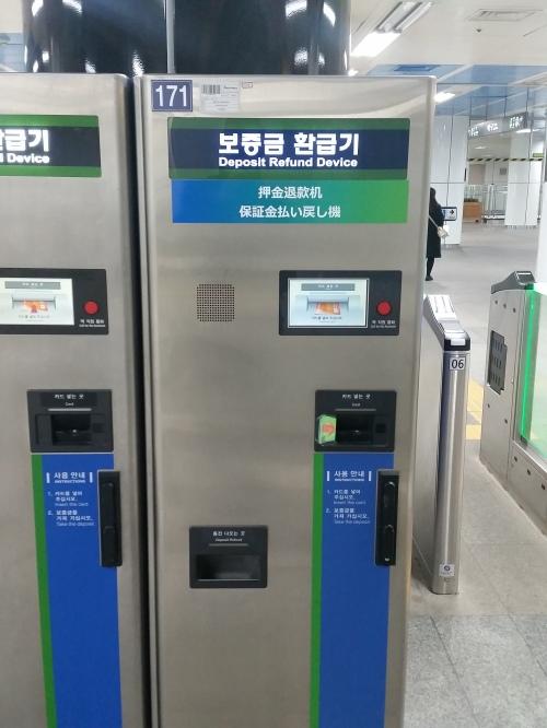 Korea 008