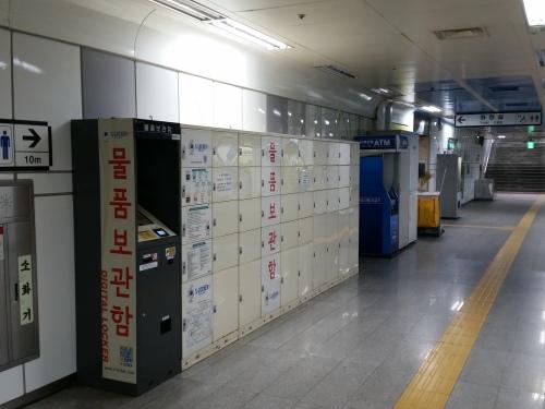 Korea 013