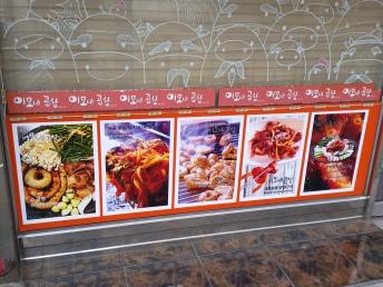 Innereienrestaurant