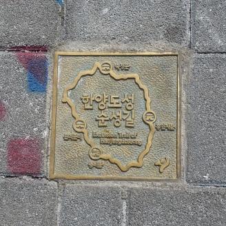 Korea 11.03. 037