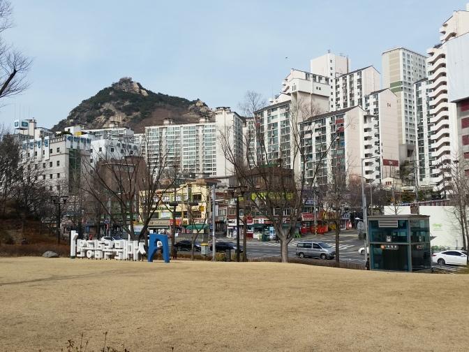 Korea 11.03. 043