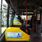ÖffiSeoul: Dorfbusse (Maeulbus)