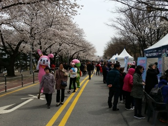 Korea April 710
