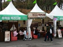 Korea April 730