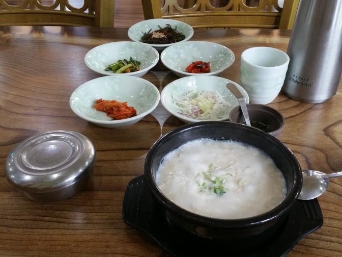 Korea 02.08. 056