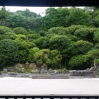 Kyoto – Als ich mein Herz an Japan verlor