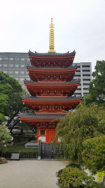 Pagode im Tochoji Tempel