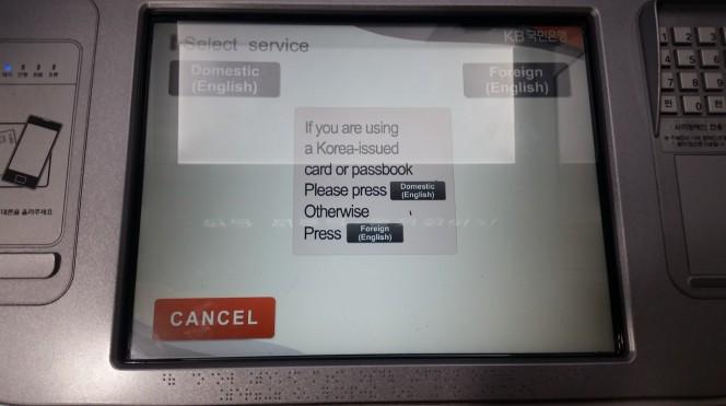 Bankomat 003