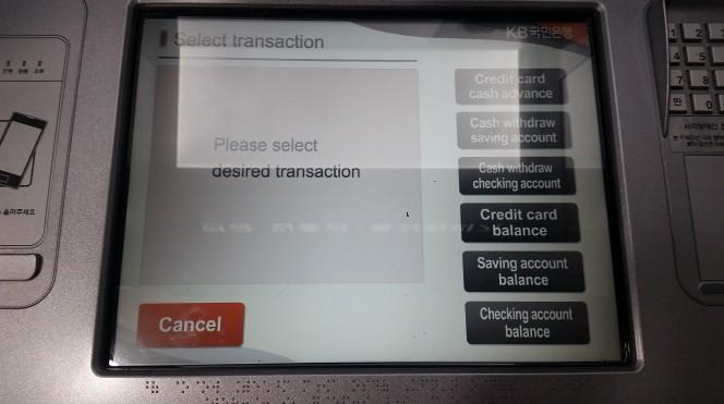 Bankomat 004