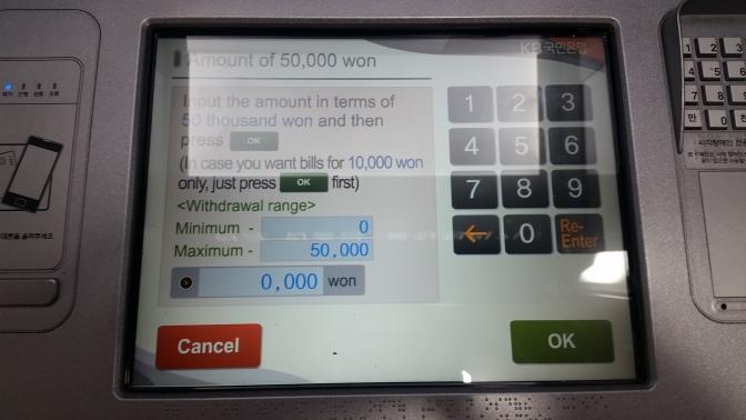 Bankomat 006