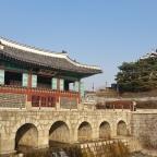Ein Nachmittag in Suwon