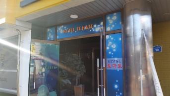 Motel Tomato: Naja ...